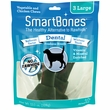 SmartBones Large Dental Chews (3 pack)