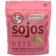 Sojos Complete Dog Food - Lamb (2 lb)