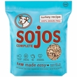 Sojos Complete Dog Food - Turkey (8 lb)