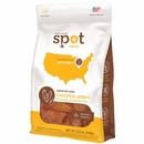Spot Farms All-Natural Skin & Coat Dog Treats