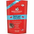 Stella & Chewy's Freeze-Dried Raw Lamb Dinner for Dogs (14 oz)