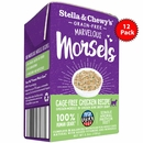 Stella & Chewy's Marvelous Morsels - Cage Free Chicken Recipe Cat Food 12/5.5oz