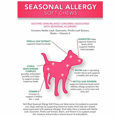 VETS-BEST-SEASONAL-ALLERGY-30-CHEWS