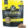 Vital Essentials - Freeze-Dried Duck Mini Patties Dog Food (1 lb)