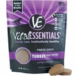 Vital Essentials - Freeze-Dried Turkey Mini Patties Dog Food (1 lb)