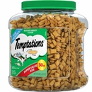 Whiskas Temptations Treats for Cats - Seafood Medley Flavor (30 oz)