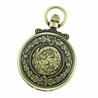 Antique Gold Horse Theme Charles Hubert Pocket Watch & Chain #3865-G - Discontinued