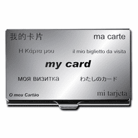 Etched My Card Multi-Lingual Design Business Card Case