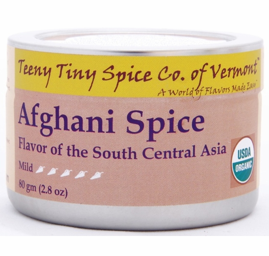 Organic Afghani Spice 2.8 oz. (Flavor of South Central Asia)