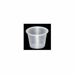 Portion Cups 1 oz. Plastic, Clear 4/125 ct. (500 Total)