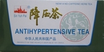 ANTIHYPERTENSIVE Herbal Tea