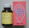 Beijing Concentrated Tinnitus Pills
