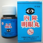 Catarac Vision Improving Pills