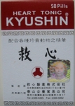 Kyushin - Heart Tonic Pills- 100 Pills