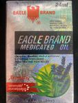 Eagle Brand Medicated Oil (white)