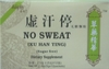 No Sweat Tea