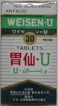 Weisen U - Anti-acid Indigestion
