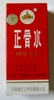 ZHENG GU SHUI - External  Analgesic Lotion