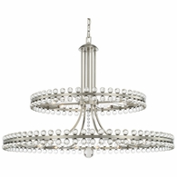 CLO-8890-BN Crystorama Clover 24 Light Brushed Nickel Two Tier Chandelier