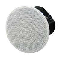"Yamaha (Pair) 6"" 2-Way Ceiling Speakers, White Version - VXC6W"