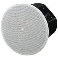 "Yamaha (Pair) 8"" 2-Way Ceiling Speakers, White Version - VXC8W"