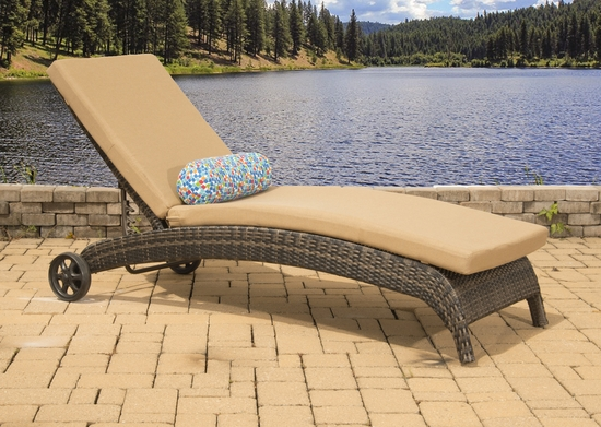 Martinique Adjustable Chaise Lounge (MF)