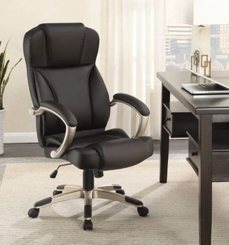 Adjustable Height Upholstered Office Chair Dark Brown