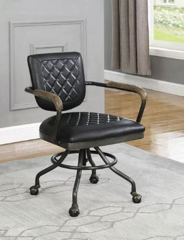 Height Adjustable Standard Back Office Chair