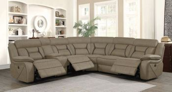 Higgins Four-Piece Upholstered Power Sectional 600370