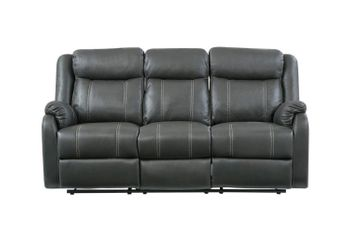 Motion Reclining Sofa U7303