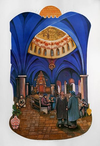 "Amram Ebgi Limited Edition Offset Lithograph: ""Synagogue in Safat"""