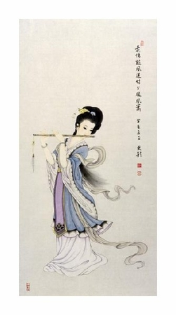 """Bonnie Kwan Huo Fine Art Open Edition Giclée:""""Lady Playing a Flute"""""""