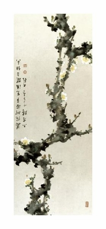 "Bonnie Kwan Huo Fine Art Open Edition Giclée:""Plum Blossoms"""