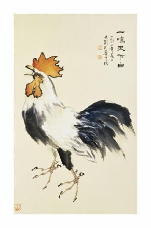 "Bonnie Kwan Huo Fine Art Open Edition Giclée:""Rooster"""