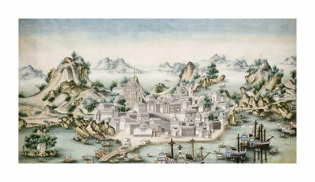 "Chinese School Fine Art Open Edition Giclée:""View of Macao"""