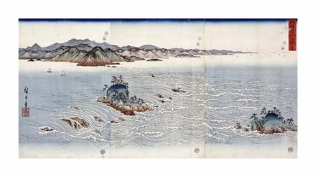 """Hiroshige Fine Art Open Edition Giclée:""""Whirlpools at Naruto in Awa Province"""""""