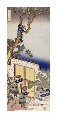 "Hokusai Fine Art Open Edition Giclée:""A Chinese Guard Unlocking the Gate of a Frontier Barrier"""