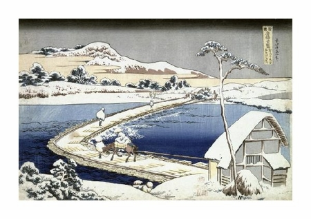 "Hokusai Fine Art Open Edition Giclée:""Pontoon Bridge at Sano, Kozuke Province, Ancient View"""