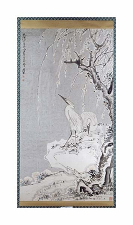 "Huang Shen Fine Art Open Edition Giclée:""White Egrets on a Bank of Snow Covered Willows"""