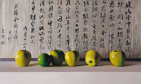 """Chris Young Limited Edition Print:""""Japanese Apples"""""""