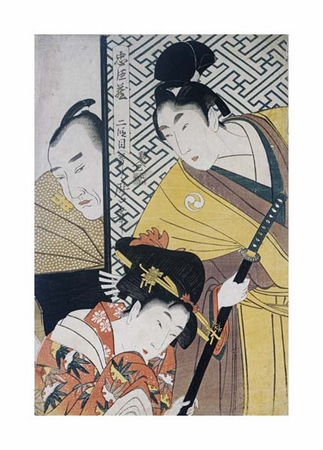 "Kitagawa Utamaro Fine Art Open Edition Giclée:""Act II of Chushingura, The Young Samurai Rikiya"""