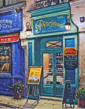 "Kondakova Handsigned and Numbered Limited Edition :Deluxe Serigraph on Canvas:""Le Petit Café (Parisian Memories Suite)"""