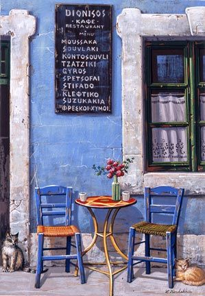 "Liudmila Kondakova Handsigned and Numbered Limited Edition Hand-Crafted Stone Lithograph: ""Dionisos Cafe'"""