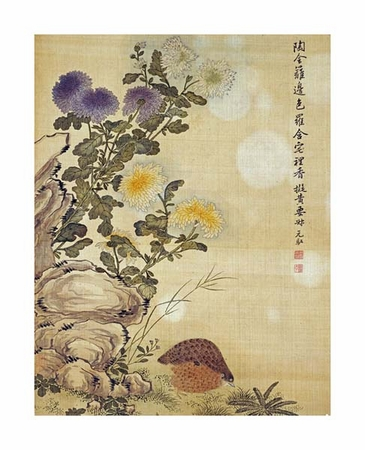 "Ma Yuanyu Fine Art Open Edition Giclée:""Chrysanthemums and Quail"""