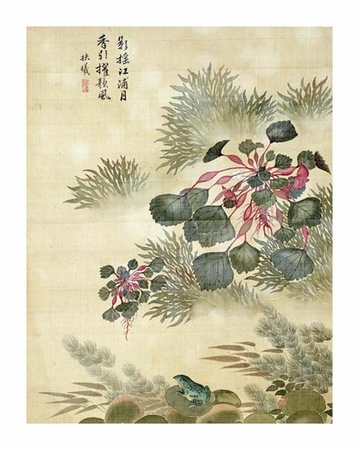 "Ma Yuanyu Fine Art Open Edition Giclée:""Water Caktrios and Frog"""