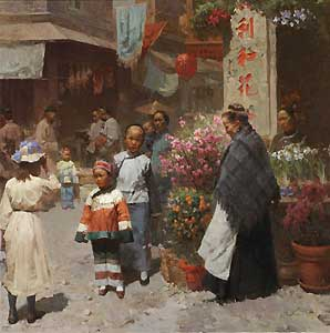 """Mian Situ Hand Signed and Numbered Limited Edition Giclée Canvas: """"Chinese Flower Shop - San Francisco 1904"""""""