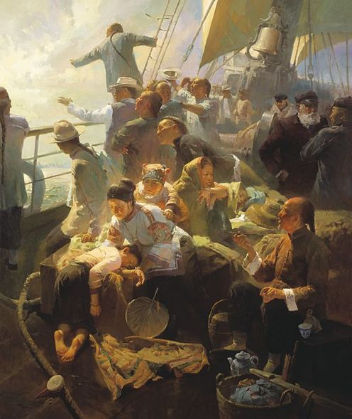 """Mian Situ  Handsigned and Numbered Limited Edition Masterwork Canvas Giclee:""""The Golden Mountain - Arriving San Francisco, 1865"""""""