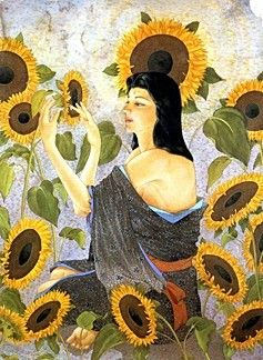 "Muramasa Kudo Limited Edition Serigraph on Paper: "" Sunflowers """