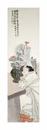 """Ren Yi Fine Art Open Edition Giclée:""""A Lady Leaning on a Table"""""""
