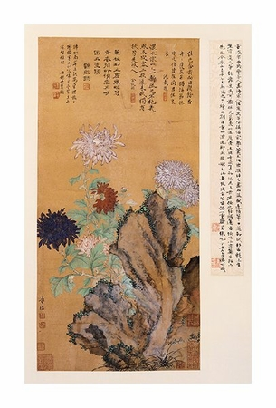 "Tong Kai Fine Art Open Edition Giclée:""Flowers and Rocks"""